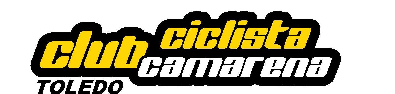 clubciclistacamarena.blogspot.com/