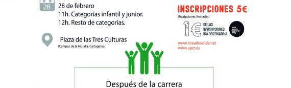 III CARRERA DE LA UNIVERSIDAD POLITÉCNICA DE CARTAGENA – CIRCUITO RUN ACADEMY EL CORTE INGLÉS