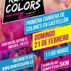 Run of colors 2016